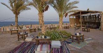 Dreams Beach Marsa Alam - Al Quşayr