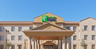 Holiday Inn Express Hotel & Suites Oklahoma City Northwest - Οκλαχόμα Σίτι - Κτίριο