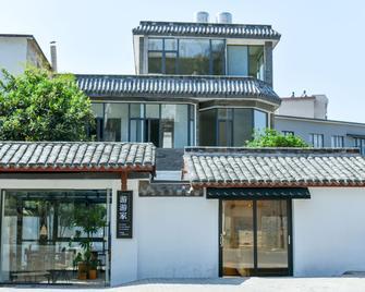 Yoyohouse - Jingdezhen - Gebäude