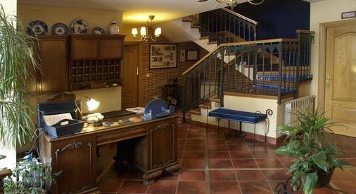 聖文森特雅客酒店 - 阿比拉 - 阿維拉 - 櫃檯