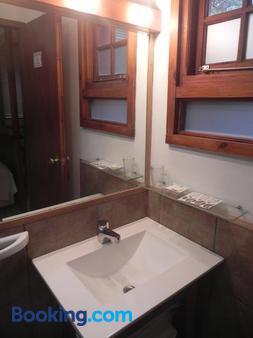 米蘭度亞爾蘇酒店 - 巴里羅切 - 聖卡洛斯-德巴里洛切 - 浴室