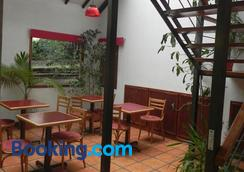 米蘭度亞爾蘇酒店 - 巴里羅切 - 聖卡洛斯-德巴里洛切 - 餐廳