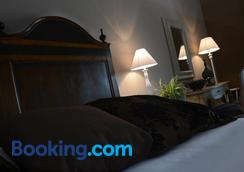 A Casa di Delia - Charming House - Silea - Bedroom