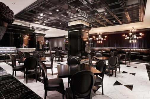 Daegu Prince Hotel - Daegu - Bar