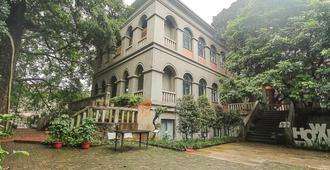 Xiamen 46 Howtel Inn - Xiamen - Building