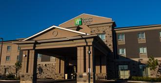 Holiday Inn Express & Suites Thunder Bay - Thunder Bay