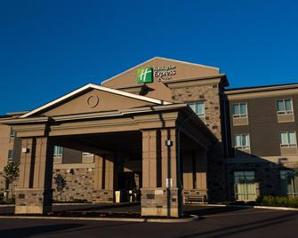 Holiday Inn Express & Suites Thunder Bay - Сандер Бей - Building