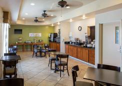Sleep Inn & Suites - Bakersfield - Restaurant