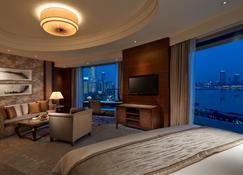 Shangri-La Nanchang - Nanchang - Bedroom