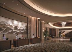 Shangri-La Hotel, Nanchang - Nanchang - Lobby