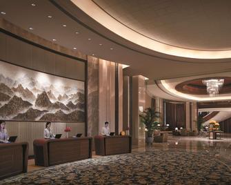 Shangri-La Hotel,Nanchang - Nanchang - Lobby