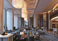 Shangri-La Hotel, Nanchang - Nanchang - Lounge