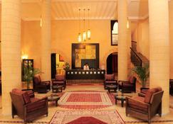 Art Suites El Jadida - El Jadida - Lobby