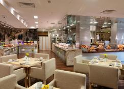Crowne Plaza Moscow - World Trade Centre - Moscú - Restaurante