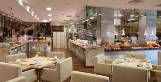 Crowne Plaza Moscow - World Trade Centre - Moskova - Ravintola
