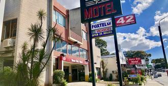 Marco Polo Motor Inn Sydney - Σίδνεϊ - Κτίριο