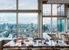 Swissotel Nankai Osaka - Osaka - Ruokailuhuone