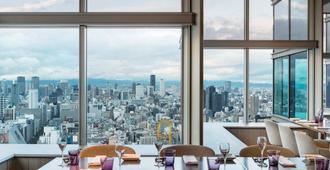 Swissotel Nankai Osaka - Ōsaka - Sala pranzo