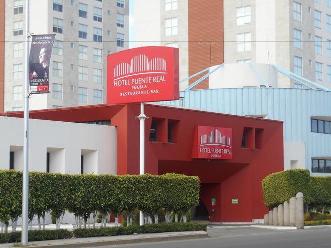 普恩特雷亞爾酒店 - 普埃布拉 - 建築