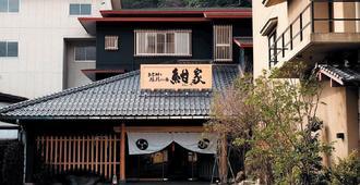 Izumokamigami Enmusubi No Yado Konya - Matsue