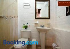魯塔蘇爾青年旅舍 - 只招待成人入住 - 卡利 - 卡利 - 浴室