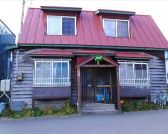 Emina Backpackers - Hostel - Otaru - Edifício