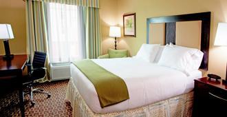 Holiday Inn Express & Suites Chaffee-Jacksonville West, An IHG Hotel - ג'קסונוויל - חדר שינה