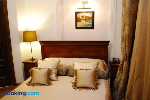 Scala Boutique Hotel - Bucharest - Bedroom