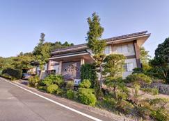 Shouen - Izumo - Building