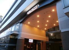 Apa Hotel Nishikawaguchieki-Higashiguchi - Kawaguchi - Building