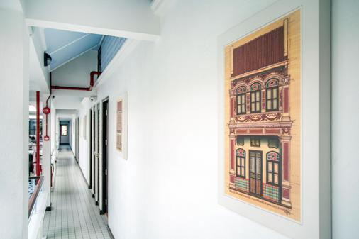 Areca Hotel Penang - George Town - Hallway