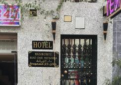 Riad Dar Mesouda - Tangier - Cảnh ngoài trời