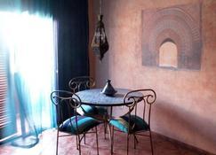 The Gomera Lounge - Calera - Spisestue