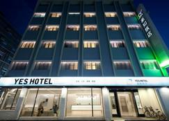 Yes Hotel - Taitung City - Building