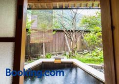 Kazeya (Kazeya Group) - Takayama - Pool