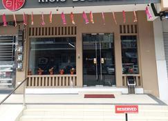 Kyoto Boutique Hotel - Masai - Edifício