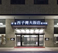 Shihzuwan Hotel Love River