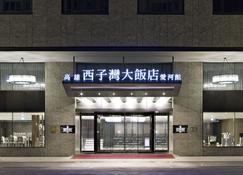 Shihzuwan Hotel Love River - Kaohsiung - Edificio
