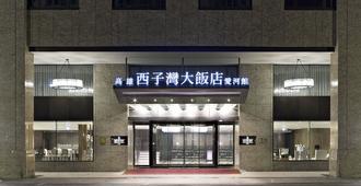 Shihzuwan Hotel Love River - Kaohsiung - Edifício