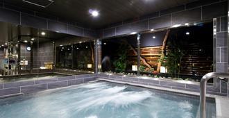 Capsule Hotel Anshin Oyado Premier Tokyo Shinjuku Station - Tokyo - Pool