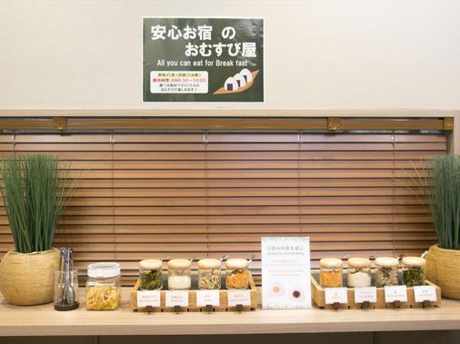 Capsule Hotel Anshin Oyado Premier Tokyo Shinjuku Station - Tokio - Buffet