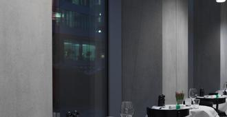 Placid Hotel Zurich - ציריך - מסעדה