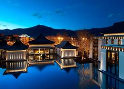 The St. Regis Lhasa Resort - Lhasa