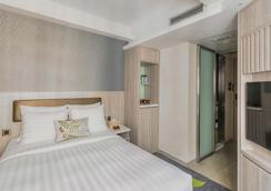 Stanford Hillview Hotel - Hong Kong - Bedroom