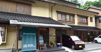 Yuwaku Guesthouse - Hostel - Kanazawa - Toà nhà