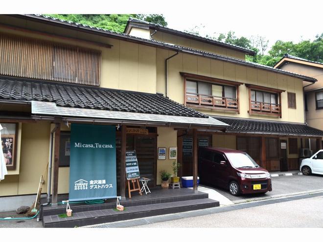 Yuwaku Guesthouse - Hostel - Kanazawa - Building