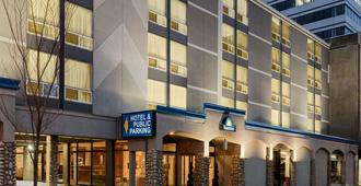 Days Inn by Wyndham Edmonton Downtown - Edmonton - Bygning