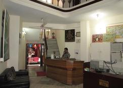 Hotel Raghunath - Jammu - Resepsionis