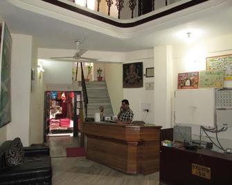 Hotel Raghunath - Jammu - Recepción