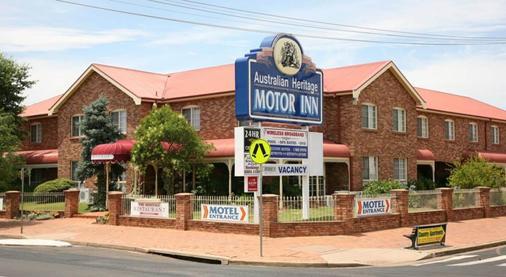 Australian Heritage Motor Inn - Dubbo - Rakennus